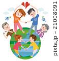 家族 ハート 地球のイラスト 21008091