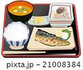 焼き魚定食・鯖(サバ)の塩焼き 21008384