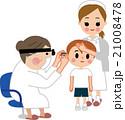 健康診断 耳鼻科 21008478