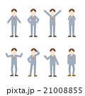 ベクター アイコン 男性のイラスト 21008855