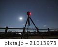 夜景 星 空の写真 21013973