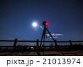 夜景 星 空の写真 21013974