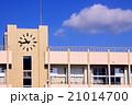 校舎 21014700