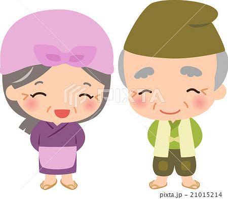 日本の昔話のおじいさんとおばあさんのイラスト素材