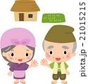 昔話のおじいさんとおばあさんと家 21015215