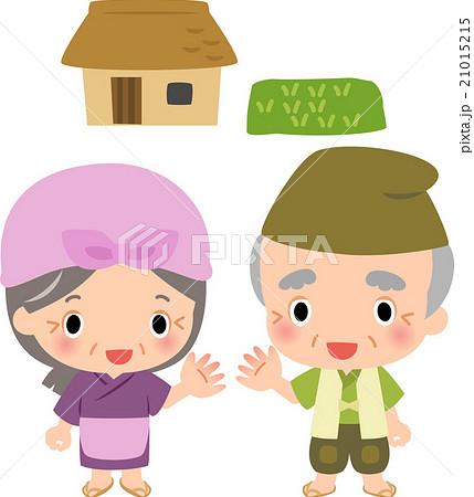 昔話のおじいさんとおばあさんと家のイラスト素材 21015215 Pixta