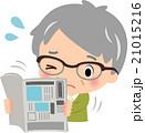 老眼 男性 新聞のイラスト 21015216