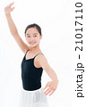 バレエ 21017110