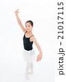 バレエ 21017115