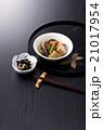 家庭料理 21017954
