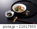 家庭料理 21017955
