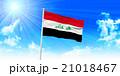 イラク  国旗 空 背景 21018467