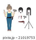 美容師 人物 女性のイラスト 21019753