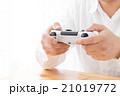 ゲーム 21019772