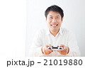 ゲーム 21019880