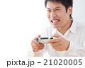 ゲーム 21020005