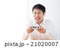 ゲーム 21020007