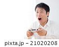 ゲーム 21020208