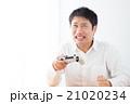ゲーム 21020234