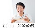 ゲーム 21020265