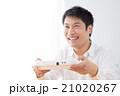 ゲーム 21020267