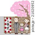 ベクター 家族 笑顔のイラスト 21020952