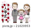 ベクター 家族 笑顔のイラスト 21020953