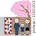 ベクター 家族 笑顔のイラスト 21021913