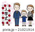 ベクター 家族 笑顔のイラスト 21021914