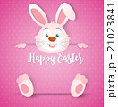 Happy Easter card with rabbit ears 21023841