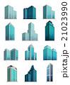 ビル 建物 建築物のイラスト 21023990