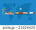 配送 配達 交通のイラスト 21024420