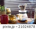 コーヒー コーヒーブレイク ペーパードリップの写真 21024878