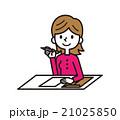 雑誌と女性【シンプルキャラ・シリーズ】 21025850