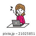 パソコンと女性【シンプルキャラ・シリーズ】 21025851
