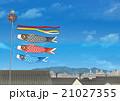 鯉のぼりと瓦屋根 21027355