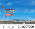 鯉のぼりと瓦屋根 21027356