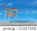 鯉のぼり 町並み こどもの日のイラスト 21027358