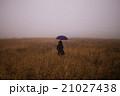 霧ヶ峰 21027438