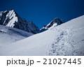雪山 21027445