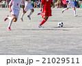 高校サッカー 21029511