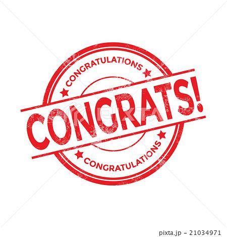congratulations stampのイラスト素材 21034971 pixta