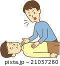 心肺蘇生 人物 心肺停止のイラスト 21037260