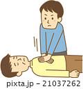 心肺蘇生 人物 心肺停止のイラスト 21037262