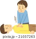 心肺蘇生 人物 心肺停止のイラスト 21037263