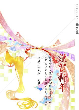 オナガドリと熨斗年賀状のイラスト素材 21038425 Pixta