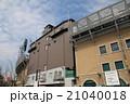 甲子園球場 21040018