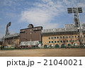甲子園球場 21040021