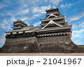 熊本城 21041967