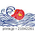 鯛と波 21042261